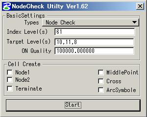 バージョンアップされたNodeutil.ma